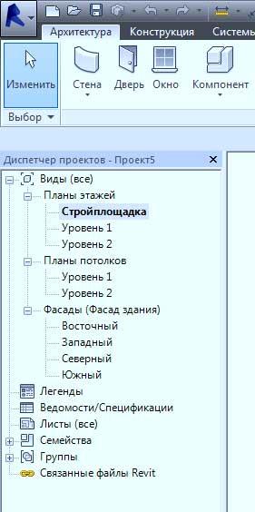 Создание-проекта-в-Revit-5