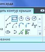 Создание-проекта-в-Revit-53