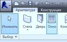 Создание-проекта-в-Revit-58