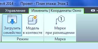 Создание-проекта-в-Revit-59