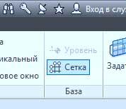 Создание-проекта-в-Revit-6