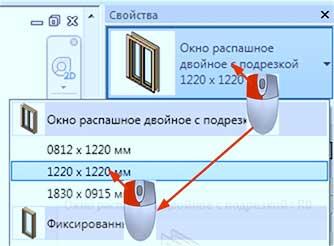 Создание-проекта-в-Revit-61
