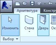 Создание-проекта-в-Revit-66