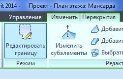 Создание-проекта-в-Revit-83
