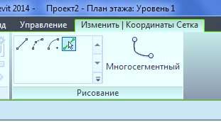 Создание-проекта-в-Revit-9