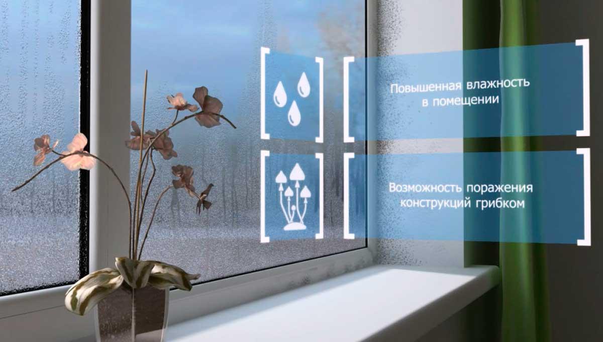 Возможные проблемы с окнами