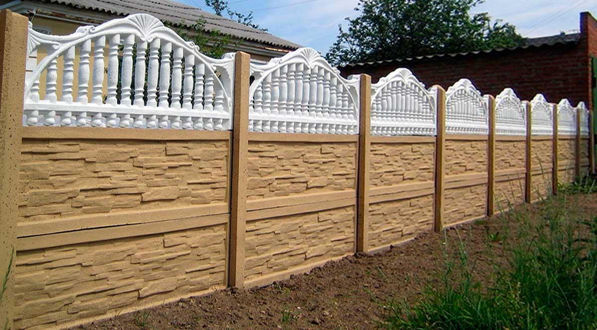 Забор из железобетонных конструкций